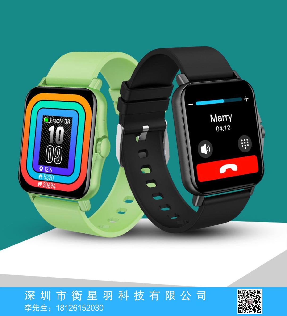 时尚蓝牙通话全面屏方形运动健康智能手表